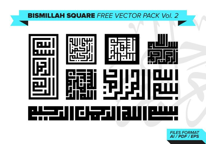 Bismillah Square Gratis Vector Pack Vol. 2