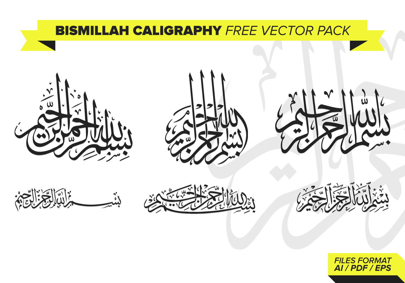 bismillah-calligraphy-free-vector-pack Offer Letters Template In Arabic on employee job, for temp position, simple employee, executive job, counter proposal, business purchase, temporary position, executive employment, decline job, employer job,