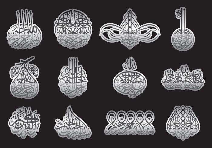Silber Arabische Kalligraphie