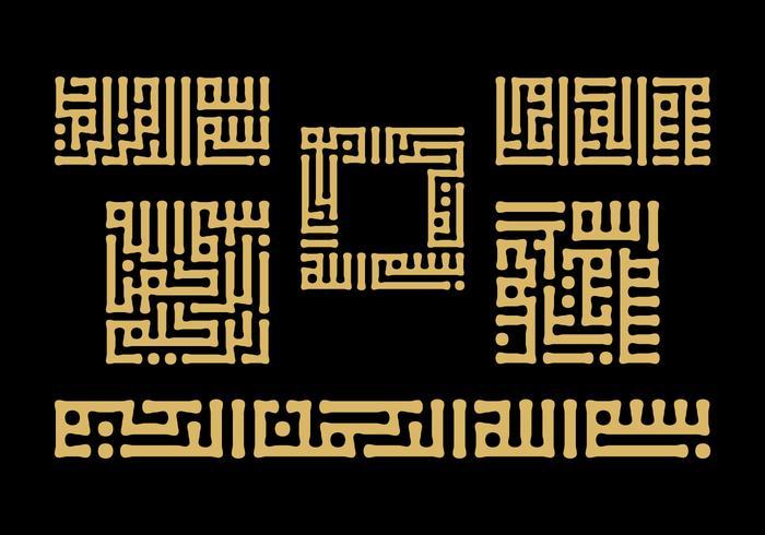 Bismillah kufic calligraphy vector download free