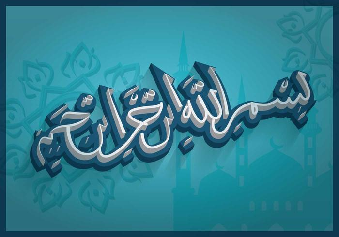 Free Bismillah Illustration