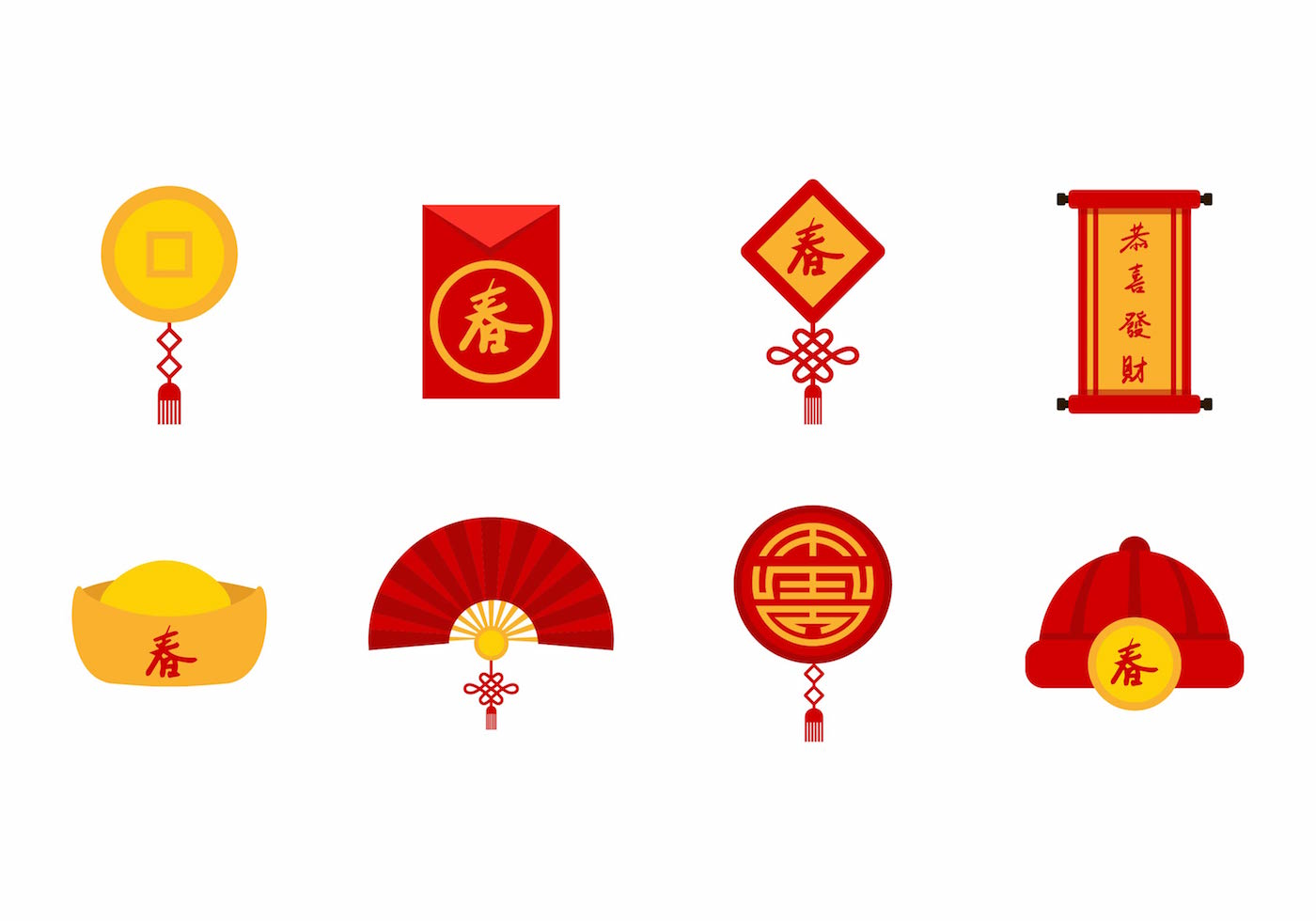 free chinese new year icons vector download free vector Chinese New Year Clip Art Transparent Background free clipart chinese new year 2016
