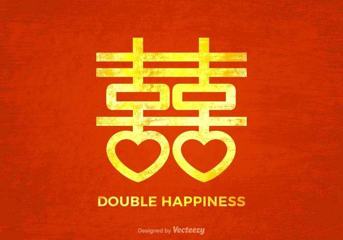 Free Grunge Chinese Wedding Vector Background