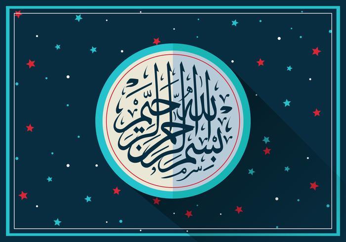 Vector Illustration of Bismillah