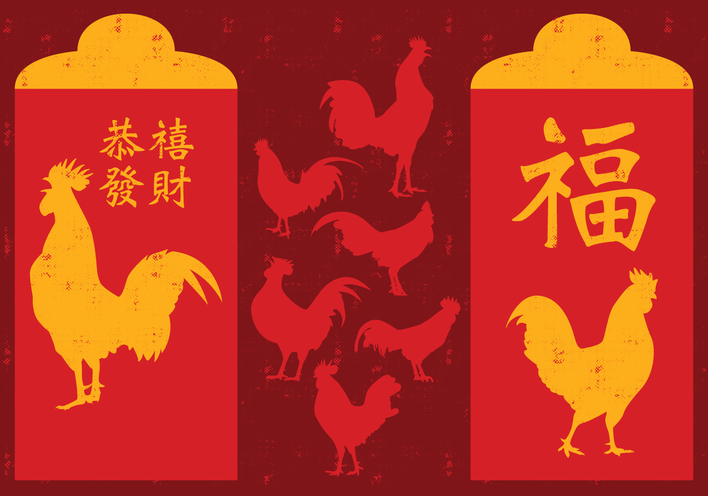 Year Of The Rooster - (3611 Free Downloads)