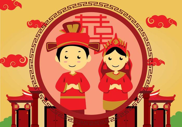 Free Chinese Wedding Illustration