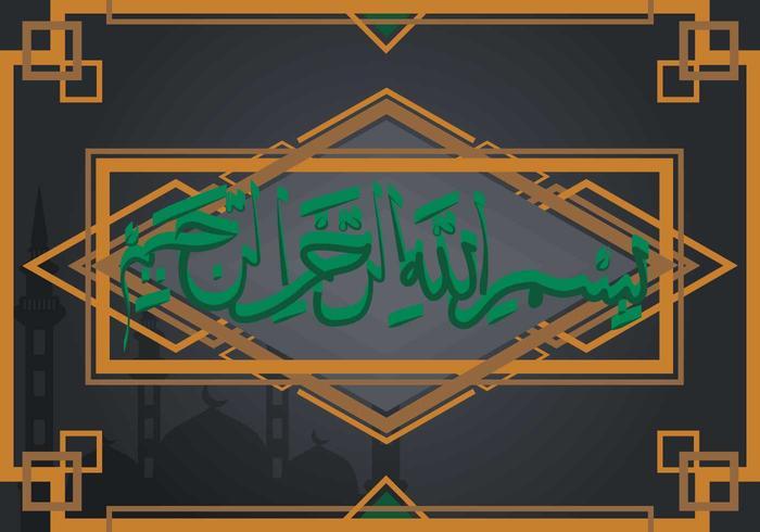 Free Bismillah Illustration