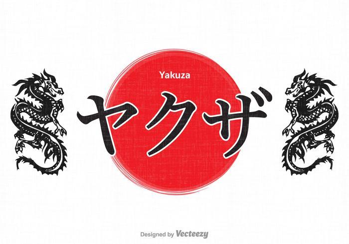 Conception de calligraphie gratuite Yakuza vectorielle