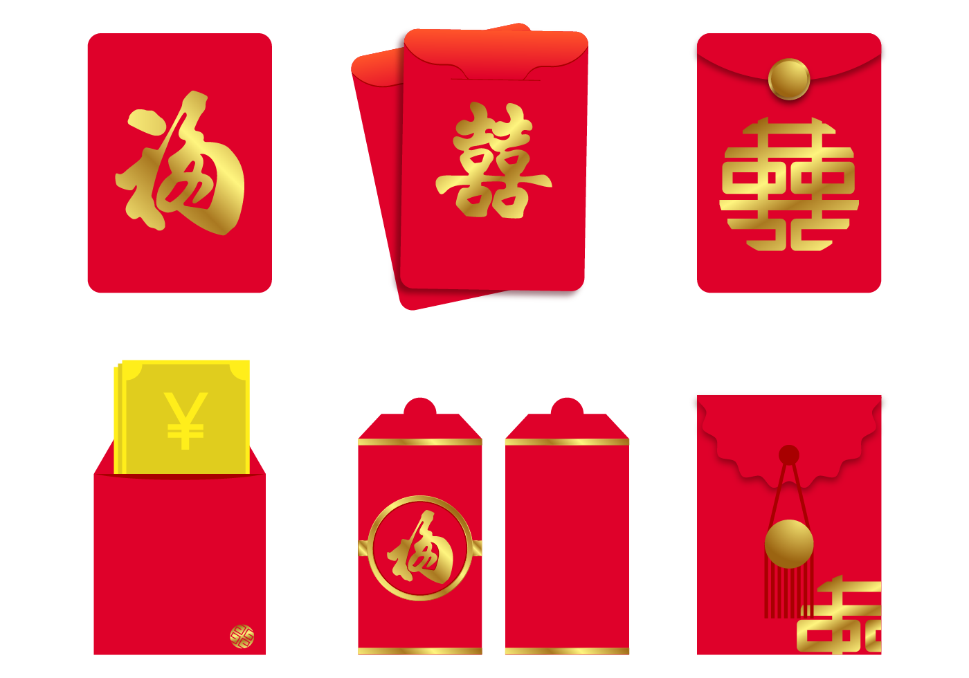 Free Red Packet Vector - Download Free Vectors, Clipart Graphics & Vector Art1400 x 980