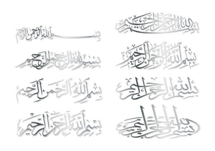 Kostenlose Bismillah Arabische Kalligraphie Vektor
