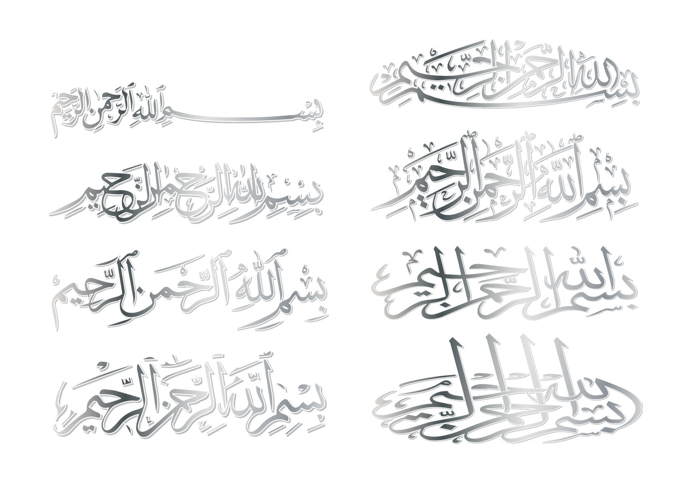 Free bismillah arabic calligraphy vector download