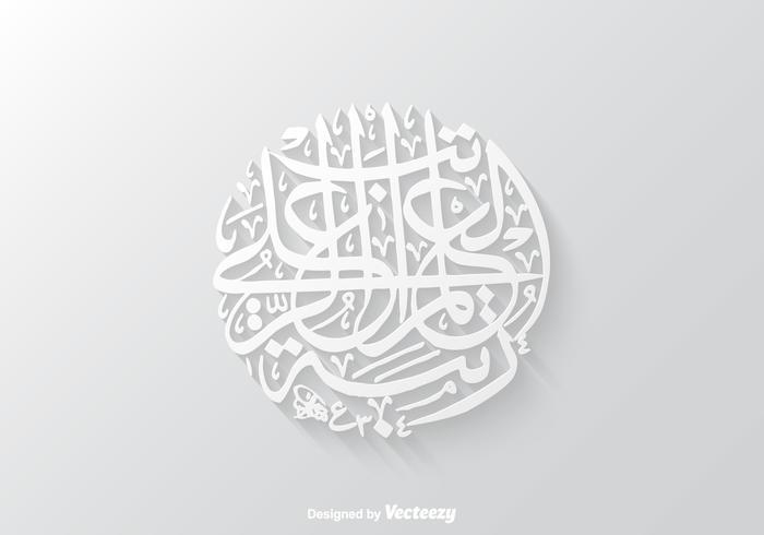 Free Paper Bismillah Vector Graphic