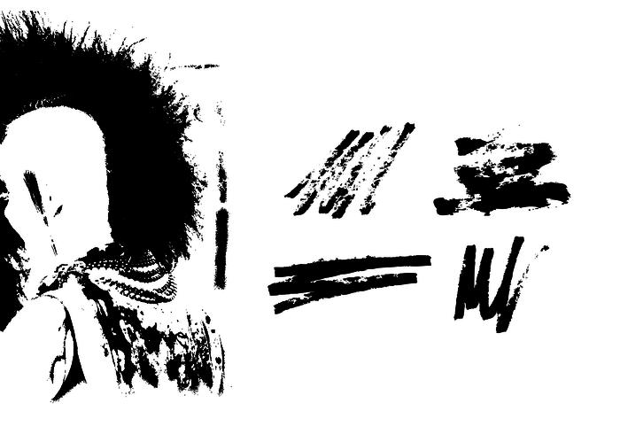 Free Punk Marker Vectors