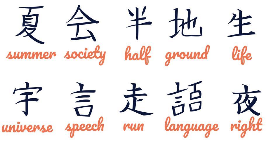 Kanji Symbols Free Vector Art 26500 Free Downloads