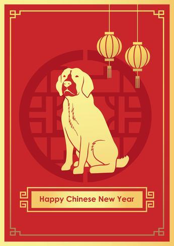 Nouvel an chinois de la carte de chien