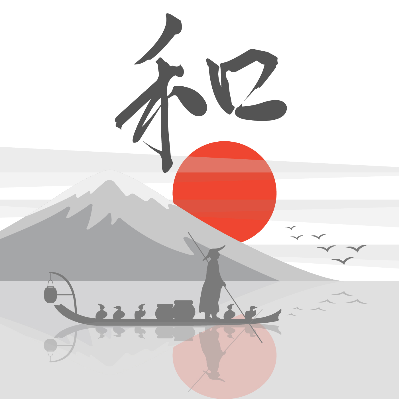 Vector Illustration Of Japanese Letters With Woman On Boat