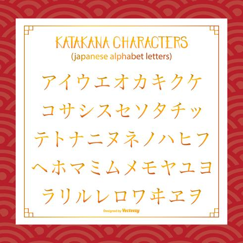 Katakana Style Japanese Alphabet Letters Download Free Vector