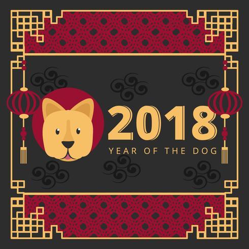 Vektor år av hunden illustrationen