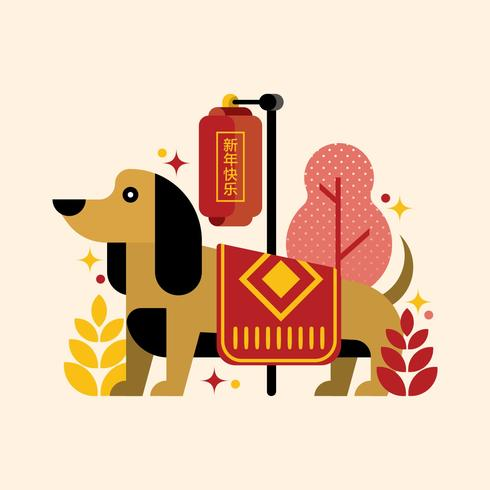 Free Chinese Year of The Dog Illustration
