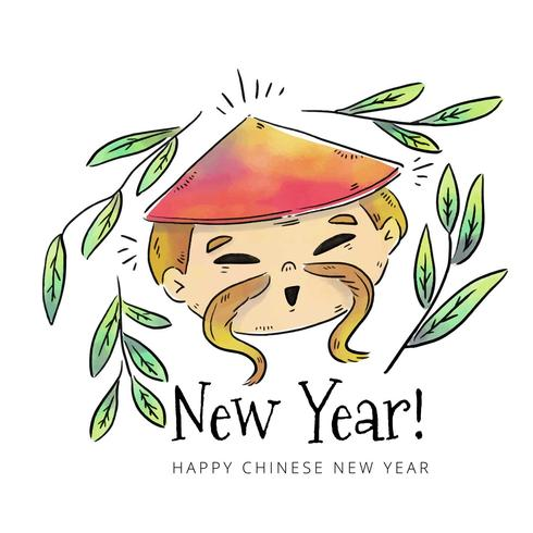 Cute Chinese Boy Head With Leaves And Hat To Chinese New Year