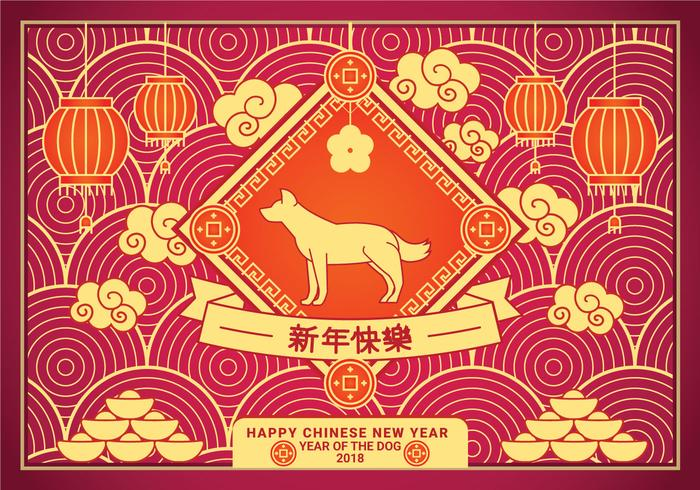 Chinese New Year of the dog