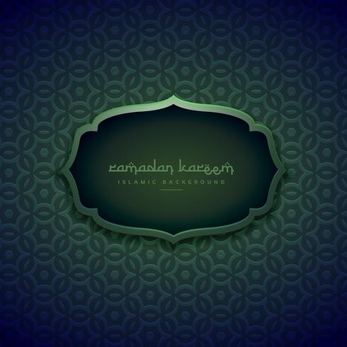 ramadan kareem islamique fond