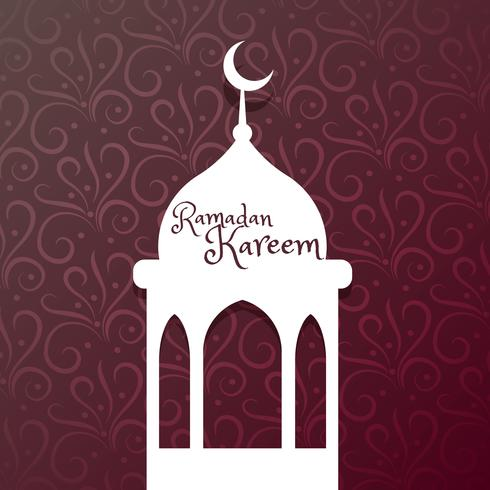 Ramadan kareem festival voeux