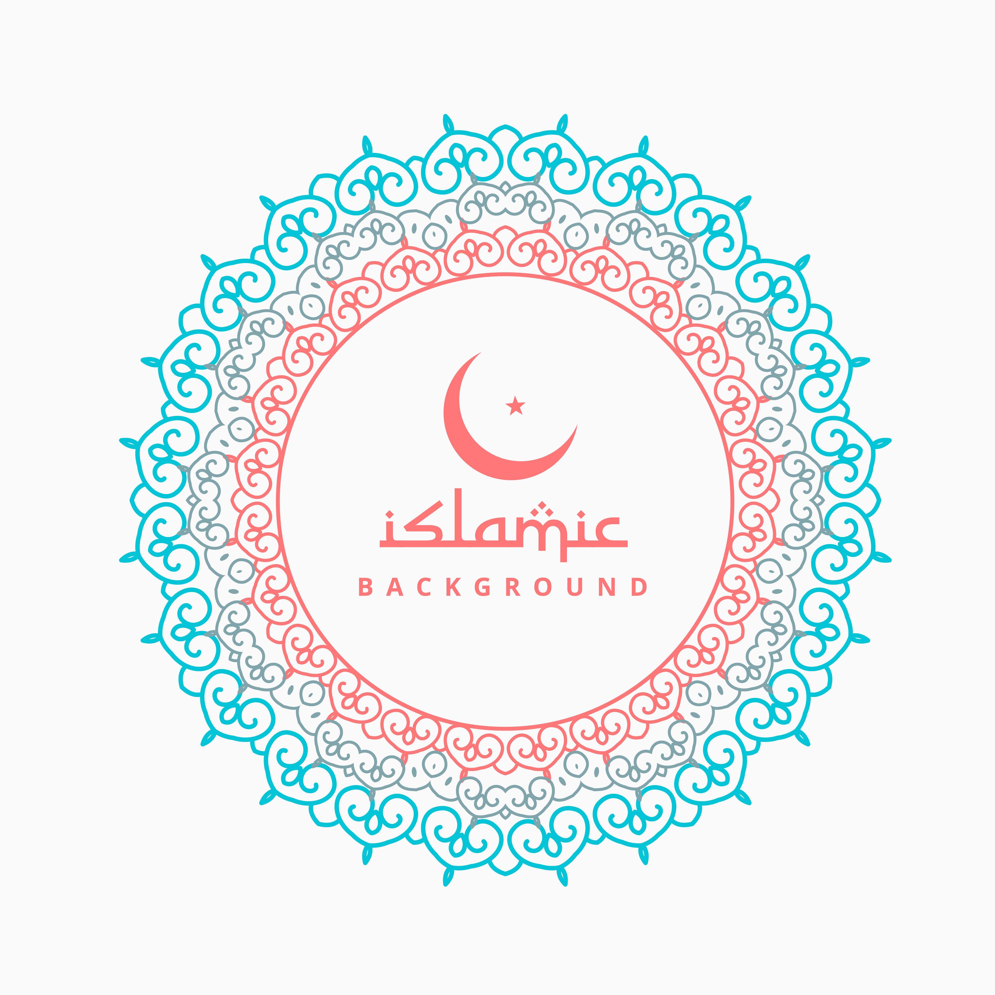 Frame Islamic Free Vector Art - (7610 Free Downloads)
