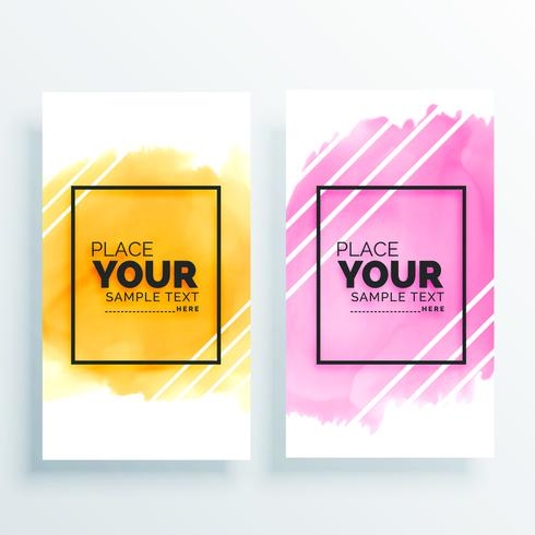 colorful set of watercolor banners