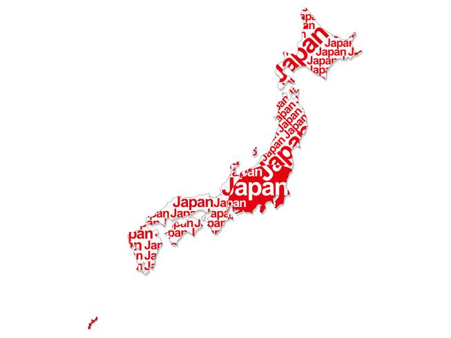 En karta över Japan.