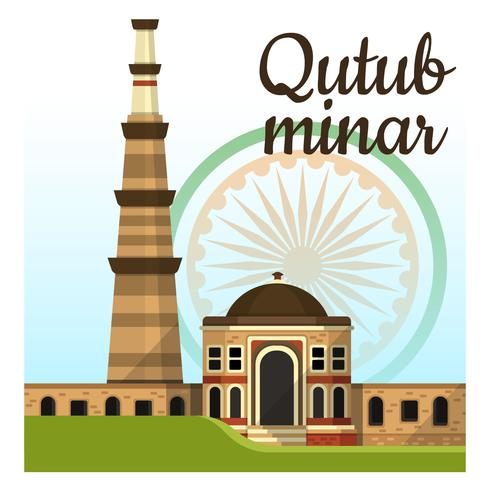 Qutub Minar India Landmark Vector Illustration