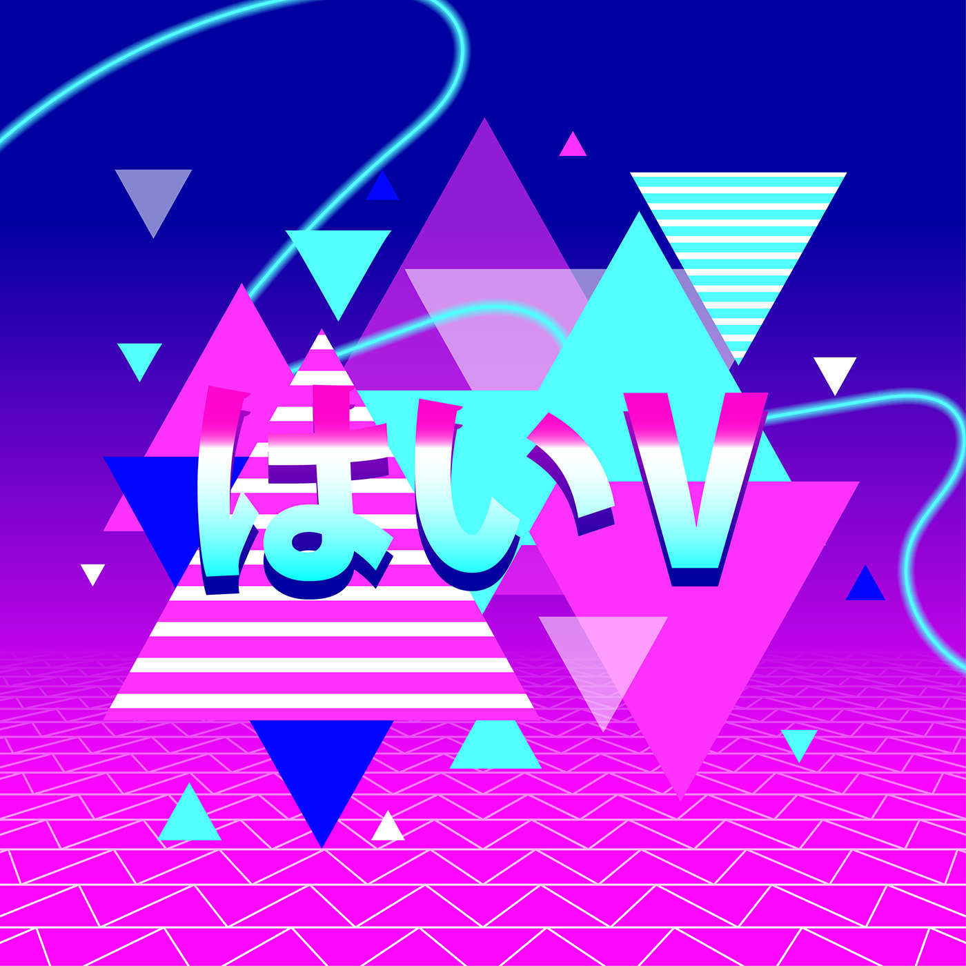 Abstract Triangle Vaporwave Vector