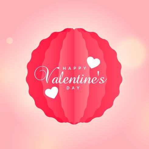 pink cute happy valentine's day poster design