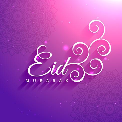 Eid Mubarak heiliger Festgruß