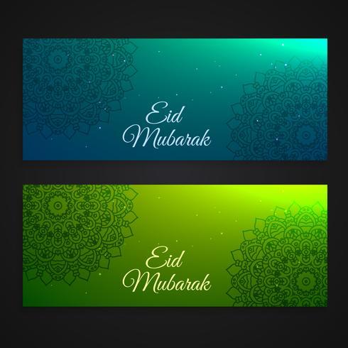 set of beautiful eid mubarak festival