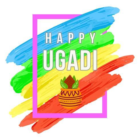 Heureux fond d'Ugadi