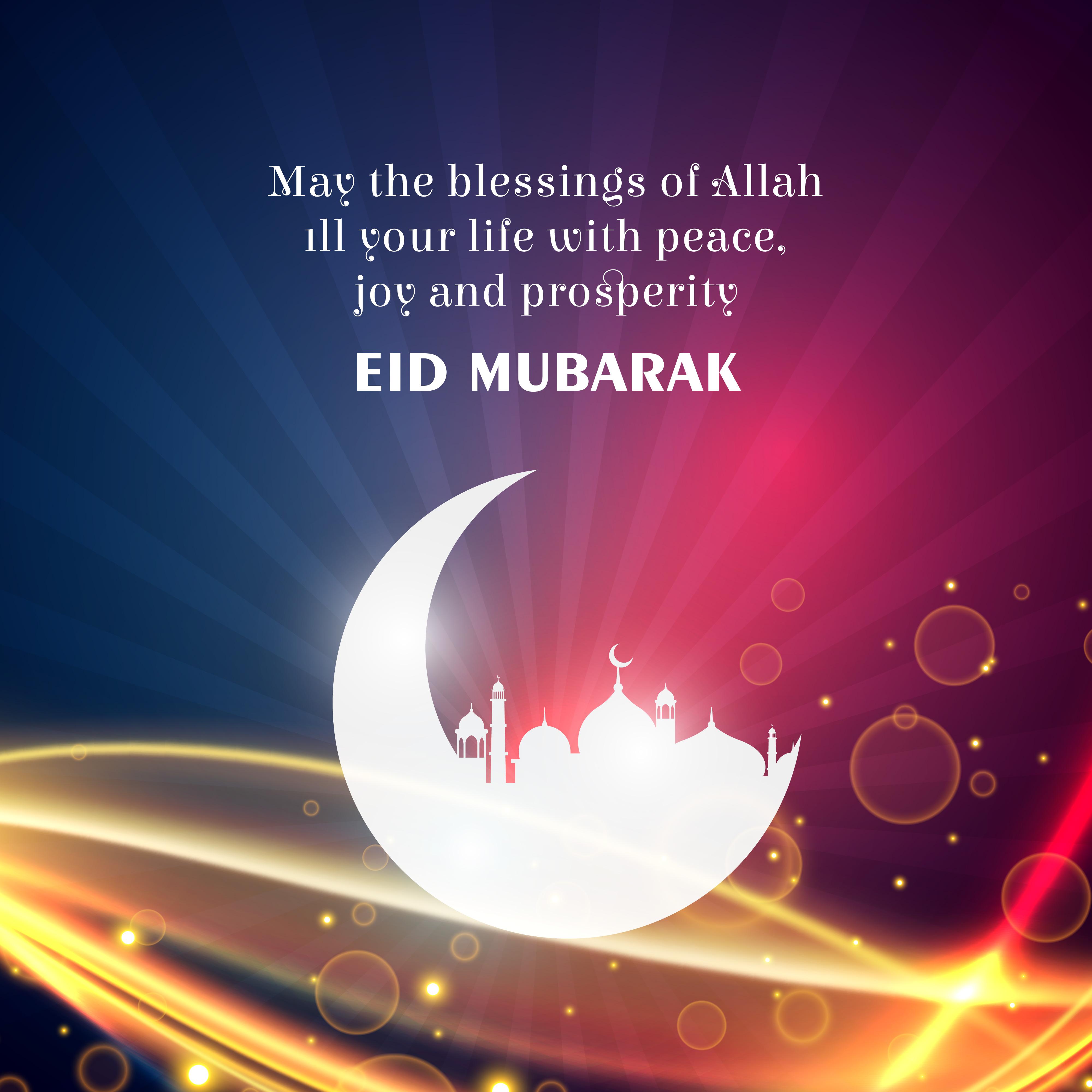 Eid Mubarak Wishes Greeting For Islamic Festival Download Free