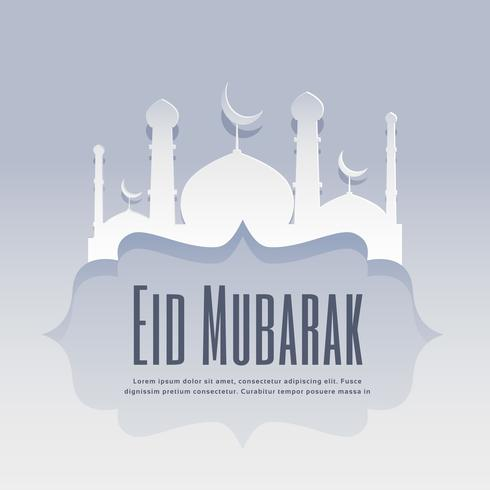 eid mubarak greeting design with mosque shape