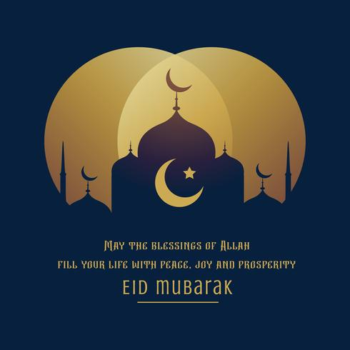 beautiful eid mubarak greeting wishes