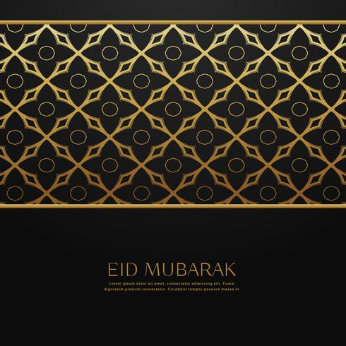 muslim eid festival background with islamic pattern