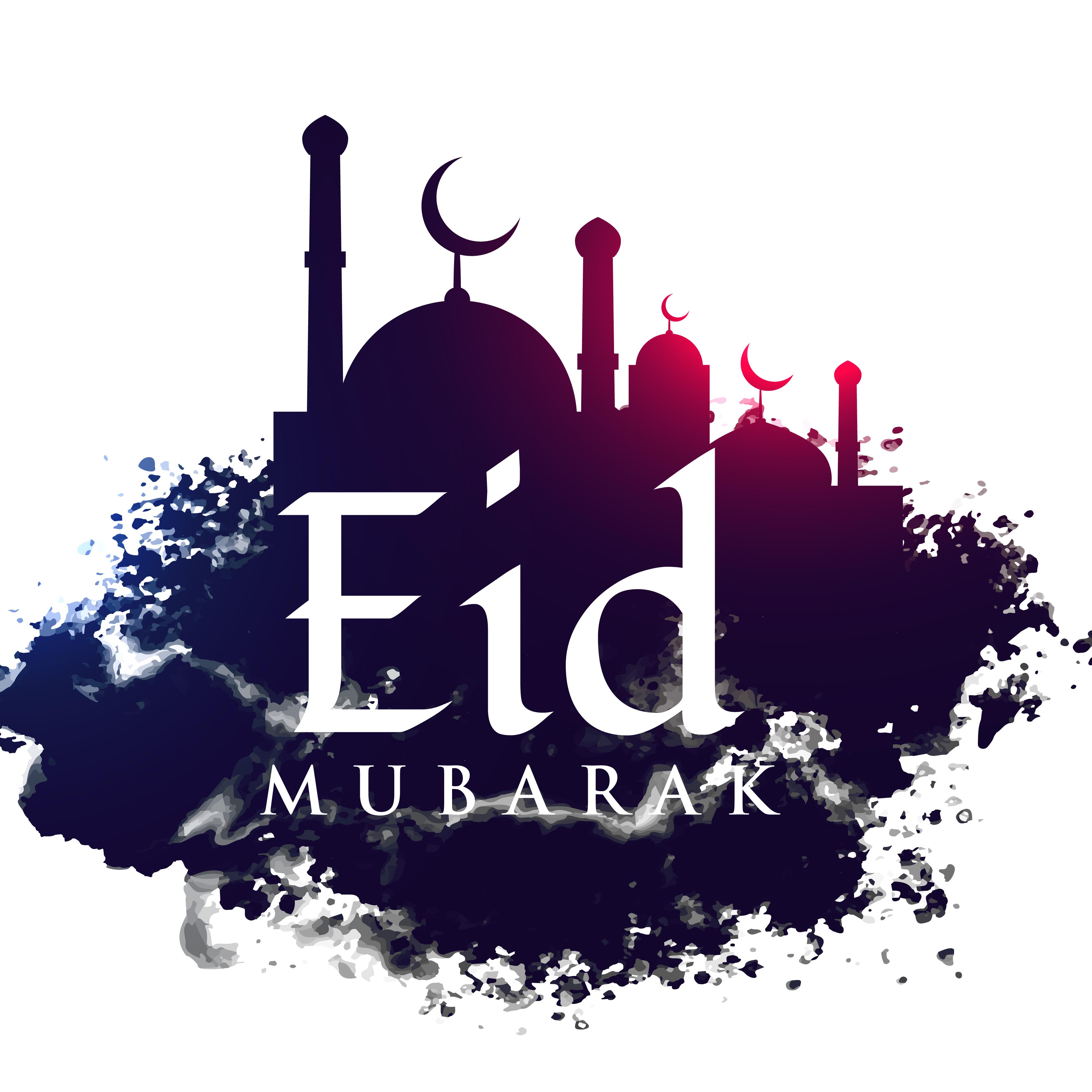 Sydney Eid-ul-Fitr Festival 2015 |Eid Festival Poster