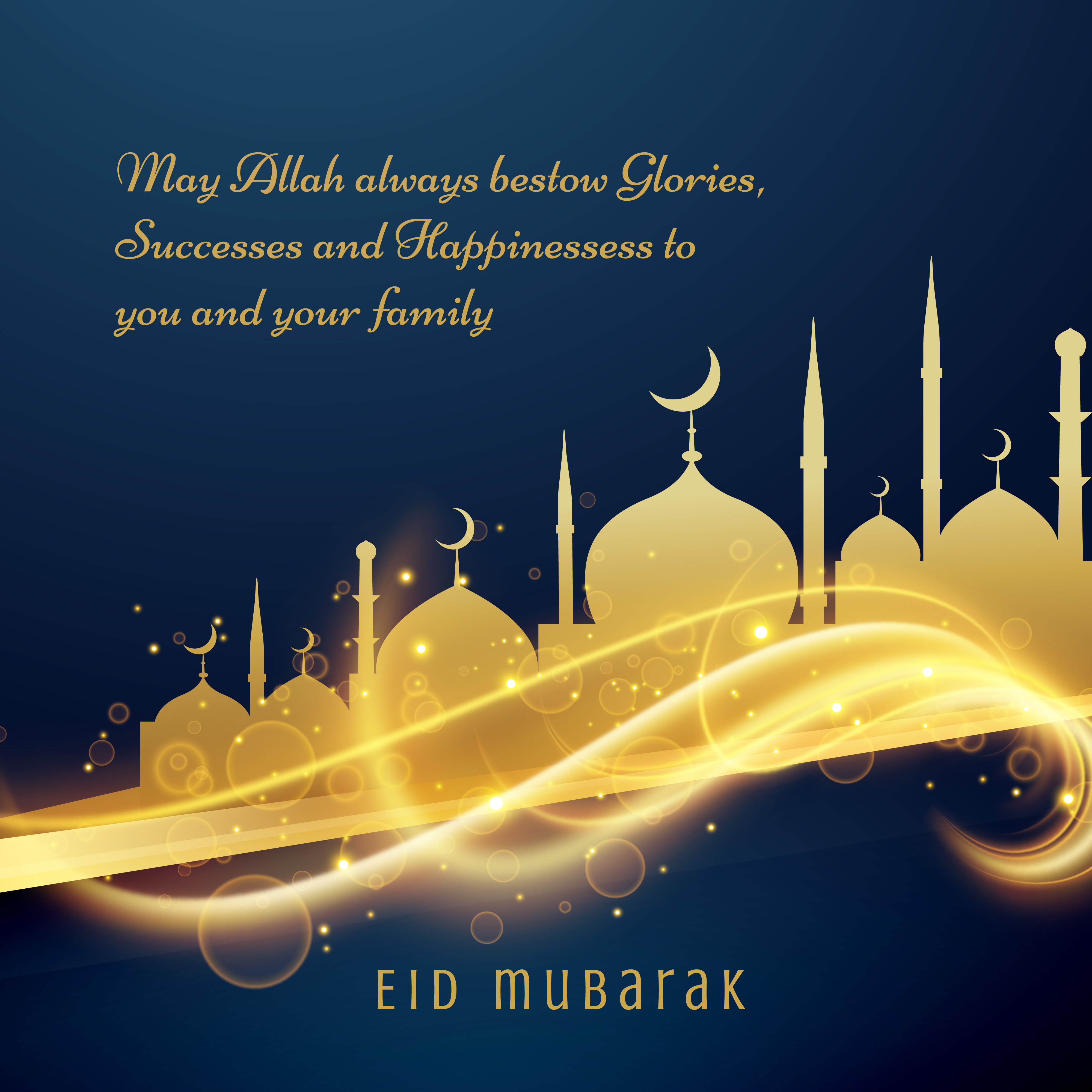 beautiful eid festival greeting wishes with lights and