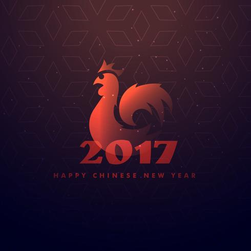 happy chinese new year of rooster