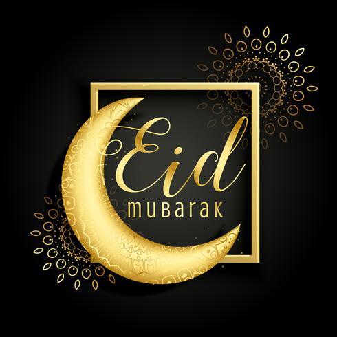 beautiful eid moon for islamic season background