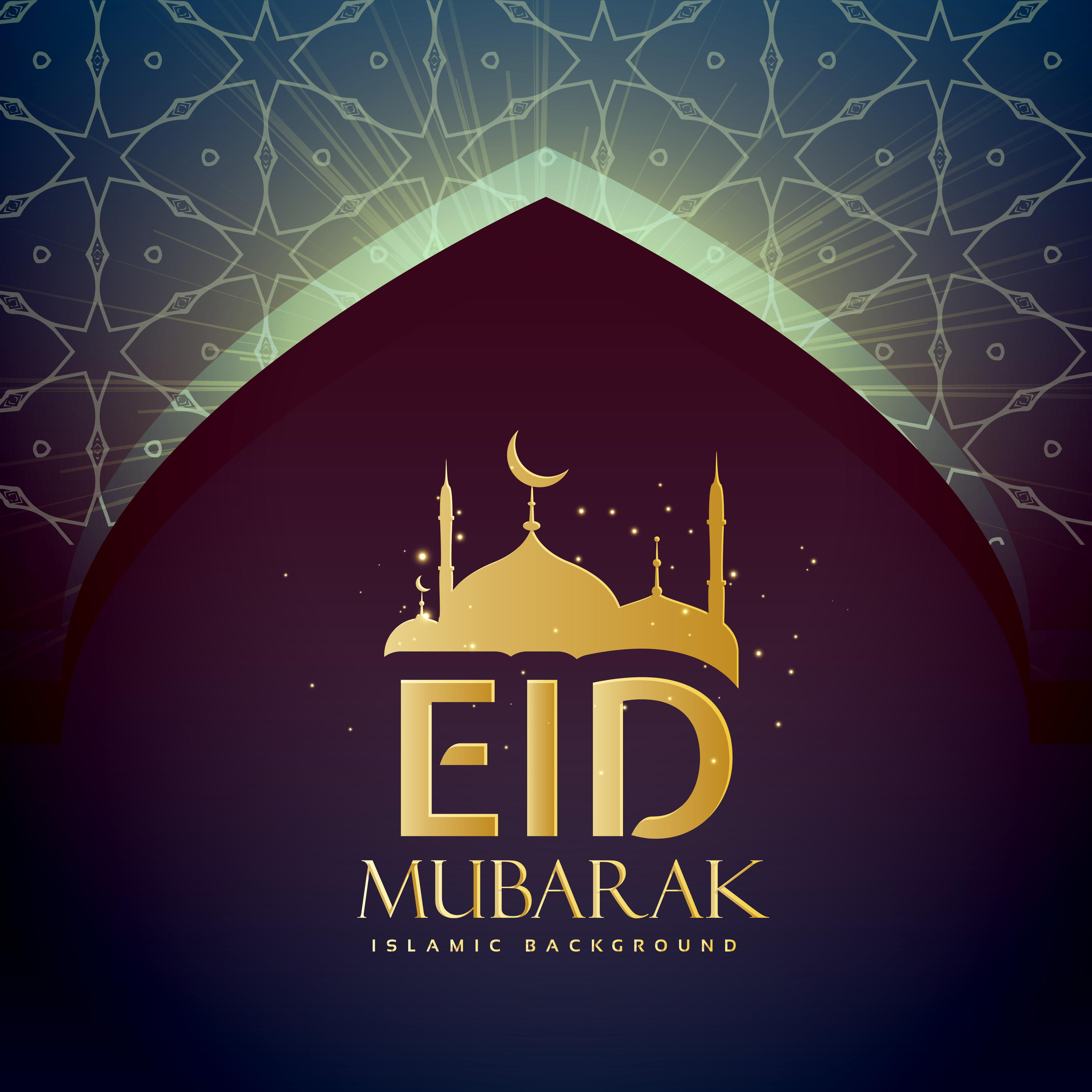 Past Programs 2016-2017 Archives - Tufts University Chaplaincy |Eid Festival Poster
