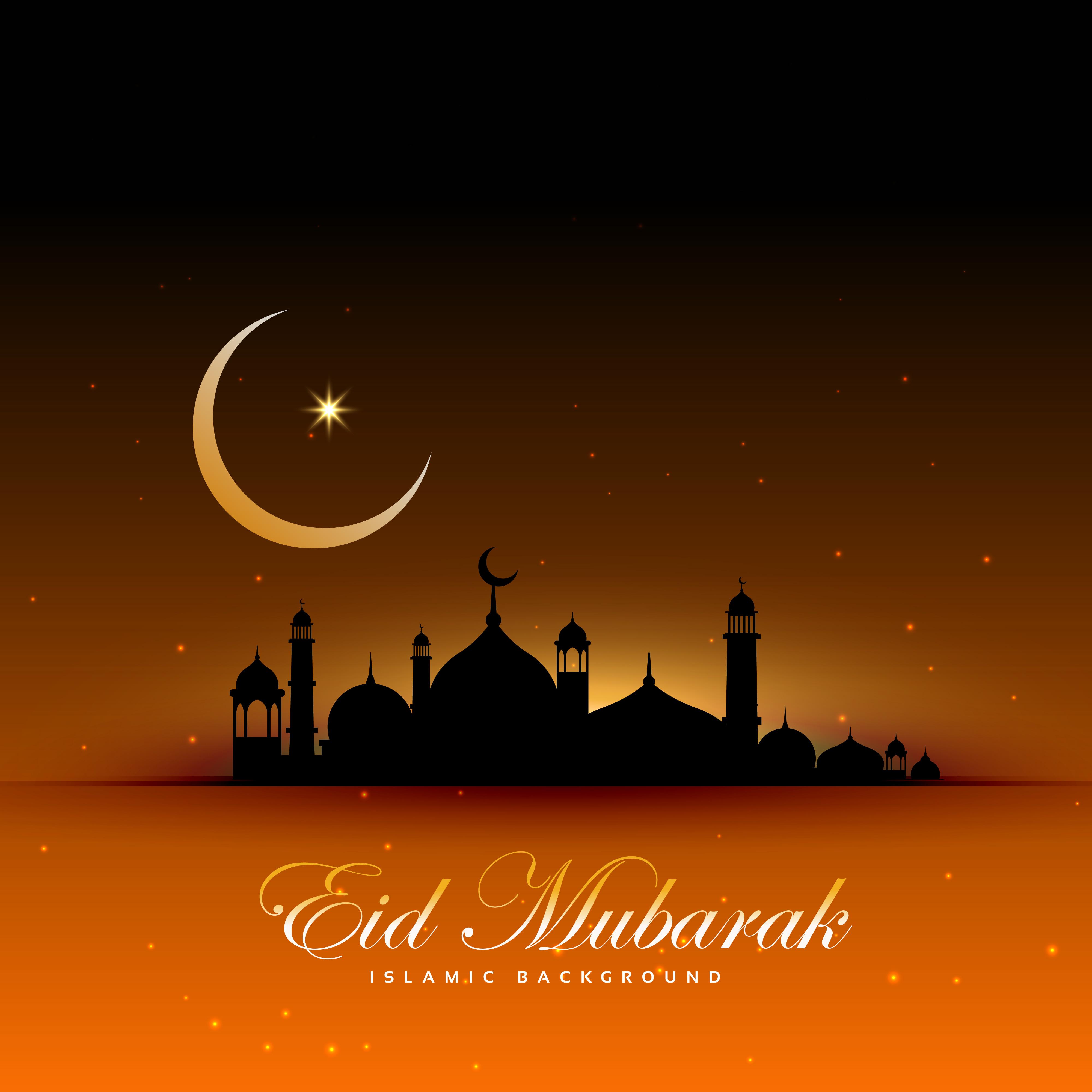 awesome eid mubarak ba...