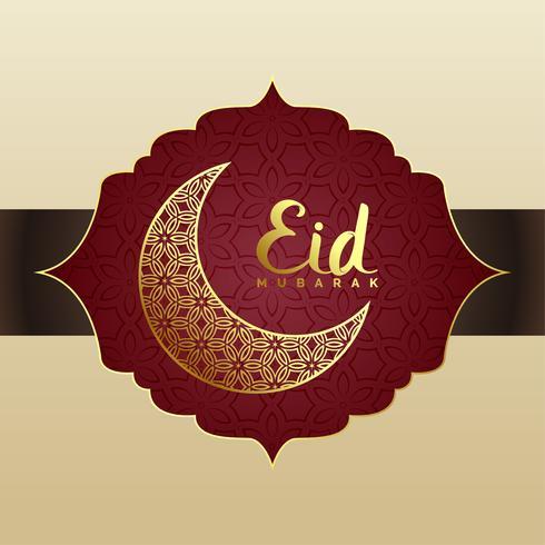 premium islamisk eid mubarak festival hälsning design
