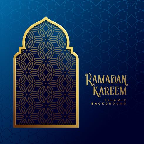 islamic ramadan kareem beautiful background
