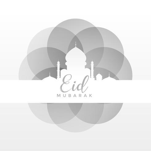 clean eid mubarak festival background