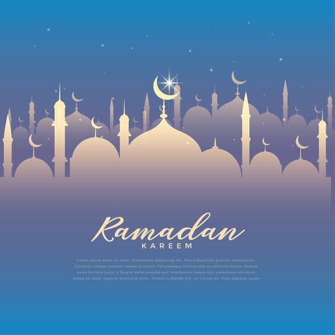 Fondo hermoso festival de Ramadán Kareem